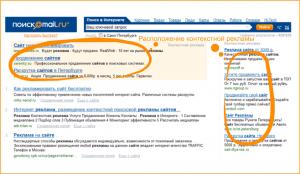 Контекстная реклама web сайта в Яндекс-Директ