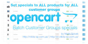 разработка сайта opencart