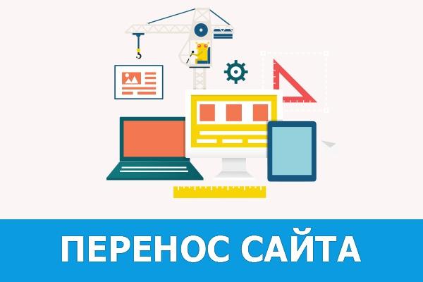dedicated server 4382 скачать