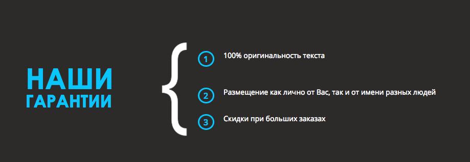 a4a76eea2724f Заказывайте написание отзывов на свой интернет магазин. Мы лучшая SEO WEB  студия в Украине