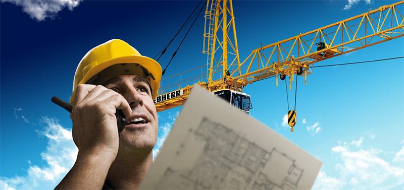Создание строительных сайтов